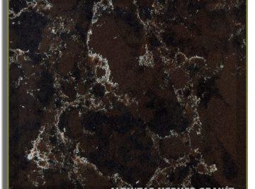 Ankara Öztaş Mermer Granit Coante Tuya Ürünü