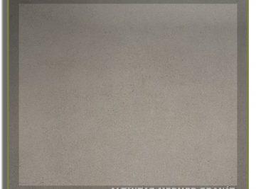 Ankara Öztaş Mermer Granit Dekton Strato Ürünü