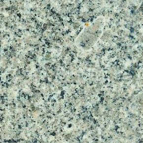 Ankara Öztaş Mermer Granit Aksaray Sipahi Ürünü