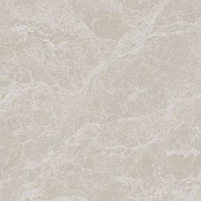 Ankara Öztaş Mermer Granit Burdur Bej Ürünü