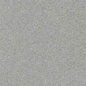 Ankara Öztaş Mermer Granit Silestone Alüminio Nube Ürünü