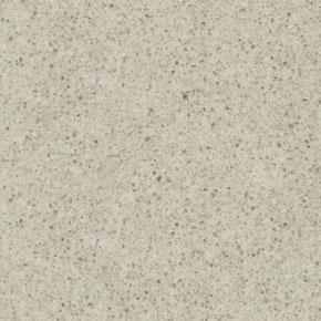 Ankara Öztaş Mermer Granit Silestone Blanco City Ürünü